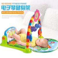 哈比比玩具 4287婴儿脚踏钢琴健身架0-3岁多功能益智早教爬行游戏毯音乐灯光