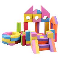 男孩玩具 儿童积木3-6周岁eva泡沫积木1-2岁女孩宝宝婴儿软体