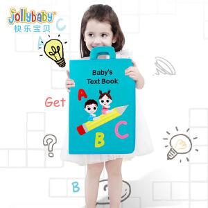 【2件8折 3件75折】jollybaby蒙特梭利早教书宝宝布书婴儿土豪书撕不烂3-4岁益智玩具