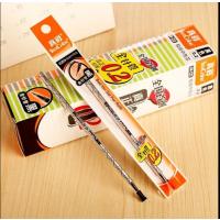 真彩笔芯GR-222极细0.2mm全针管中笔芯财务专用签字笔替芯