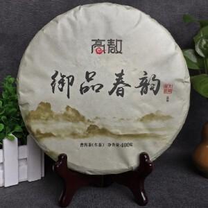 【7片】2017年杨聘号(高敖-御品春韵古树茶)特级普洱生茶 400g/片