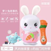20180526101758735宝宝早教机讲故事机可充电投影听歌音乐婴儿儿童玩具0-1-3岁 粉 兔子故事机【可充电