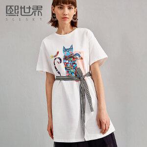 熙世界夏上新棉质圆领流苏印花短袖条纹腰带中长款T恤女112ST032