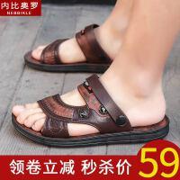 【卖爆了】夏季新款凉鞋男休闲鞋百搭男鞋