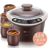 小熊(Bear)紫砂电炖盅家用隔水炖全自动电炖锅(黄小厨) DDZ-A35W8