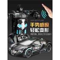 变形遥控车金刚机器人充电动遥控汽车儿童玩具