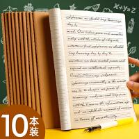b5英语本初中生大号16k加厚英语薄英文作业小学生三年级3-6年级笔记本子英文作文练字练习本横开抄写四线三格