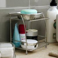 【满减】欧润哲 不锈钢迷你浴室小置物架 桌面双层收纳架/整理架/杂物架