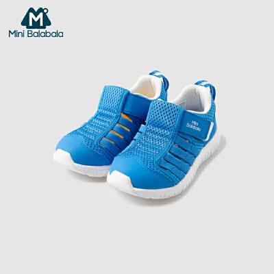 【满200减130】迷你巴拉巴拉婴儿运动鞋2019年夏季新款儿童鞋子男女宝宝童鞋跑鞋