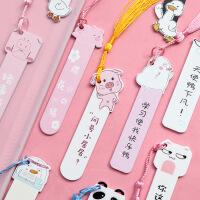 韩国创意简约流苏书签可爱小清新挂件学生用少女心萌卡通直尺书签