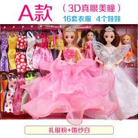 换装洋娃娃套装大礼盒女孩公主儿童玩具