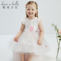 戴维贝拉童装女童连衣裙宝宝公主裙夏装新款儿童裙子洋气可爱纱裙