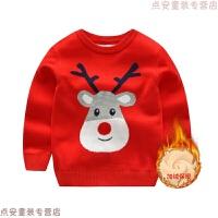 儿童毛衣男童套头秋冬款潮加绒中大童圣诞针织衫加厚卡通打底衫