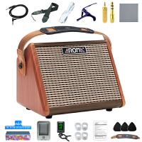 阿诺玛(AROMA)电箱民谣木吉他音箱电吉他可充电 无线蓝牙 户外弹唱卖唱 AG-15 AG-40A