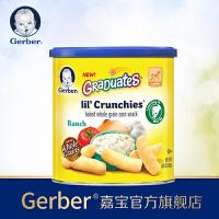 嘉宝Gerber 婴幼儿辅食 3段蔬菜浇汁泡芙条 三段8个月以上 42g/瓶 海外购