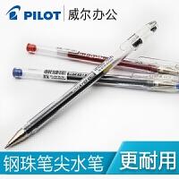 百乐中性笔百乐笔BL-G1-5中性笔 百乐G-1学生考试笔中性笔 水笔 0.5mm12支一盒签字笔