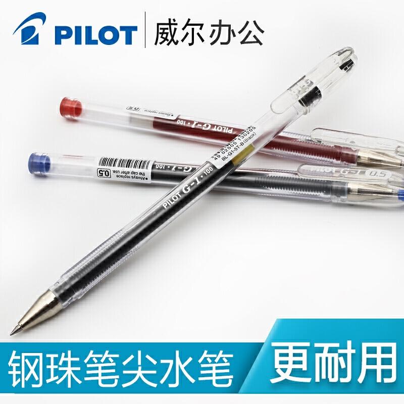 百乐中性笔百乐笔BL-G1-5中性笔 百乐G-1学生考试笔中性笔 水笔 0.5mm12支一盒签字笔 标价为单支价 需一盒请拍12支 笔芯同步出售
