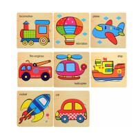 一套8张 幼儿童积木质拼图3D立体拼插玩具0-2-3-4岁早教 交通工具拼图 共8片