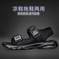 男士凉鞋2020年新款夏季潮流休闲越南沙滩鞋男式户外穿运动凉拖鞋