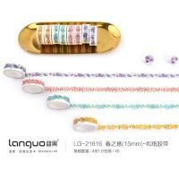 蓝果春之意(15mm)和纸胶带LG-21616 颜色图案随机 单个销售 当当自营