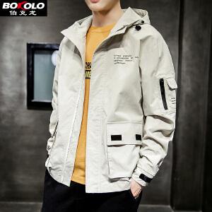 伯克龙 男士外套牛仔服装纯棉秋冬季修身青少年潮破洞短款休闲外套D615