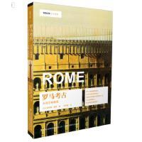 发现之旅 罗马考古:永恒之城重现