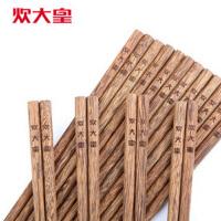 炊大皇 10双装纯天然鸡翅木筷子 无漆无油无蜡 原生态木筷 厨房餐具套装