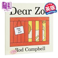 【中商原版】亲爱的动物园 英文原版 Dear Zoo Big Book 地板书 名家绘本