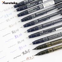 日本吴竹ZIG漫画专用针管笔 勾线笔 防水耐光不退色 多色可选