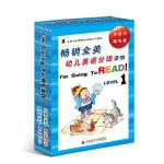 幼儿英语分级读物(LEVEL 1,全10册)