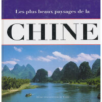 中国风光(画册)(新)(法文版) China Beautiful Landscape(Photo Album)