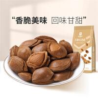 良品铺子 南瓜子110g*1袋原味坚果零食小吃休闲食品炒货瓜子小包装袋装110g
