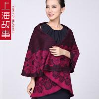 上海故事韩版女款可以穿的厚披肩 玫瑰纯羊毛夏季空调围巾