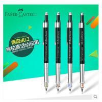 辉柏嘉TK-FINE VARIO L 绘图活动铅笔 0.5mm 自动铅笔0.3mm