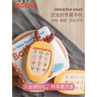 澳培儿童玩具手机 可咬宝宝仿真电话触屏可充电益智小孩早教音乐