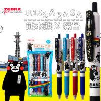 日本ZEBRA斑*本熊限定款中性笔JJ15-K5可爱卡通学生用水笔0.5mm漫威/柯南布朗熊限量版多彩按动�ㄠ�中性笔
