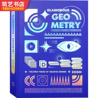 GLAMOROUS GEOMETRY 平面设计中的几何美学 海报 版式 册页 包装设计 平面设计书籍