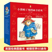小熊帕丁顿图画书系列(全14册)