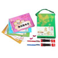 启蒙版 碳墨轩凹槽儿童学生钢笔练字帖礼盒套装 当当自营