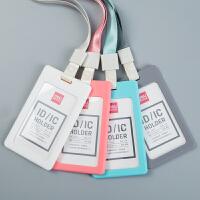 得力可爱证件卡套 工作证卡套 硅胶柔软多功能工作证件卡套 单个装