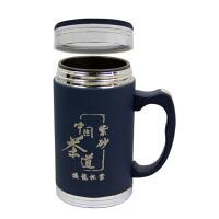 清韵紫砂办公杯 带手柄紫砂茶具 礼盒装380ml带盖茶杯子办公茶具水杯子泡茶杯子养生水杯