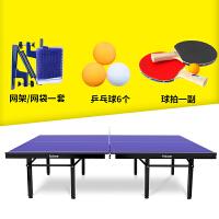 家用健身器材体育用品折叠乒乓球台乒乓球桌室内