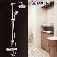 MOEN/摩恩 恒温淋浴龙头花洒套装配超薄顶喷58332+2232+M22060