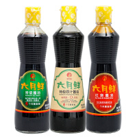 【包邮】六月鲜大众红烧500ml+六月鲜特级原汁500ml+特级酱油500ml