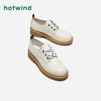 热风英伦风系带女士休闲鞋圆头中跟单鞋H20W9702