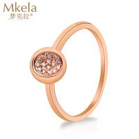 梦克拉 18K金钻石戒指 满天星 k金指环群镶钻饰女款手饰