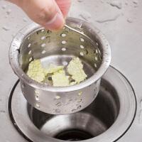 【满减】欧润哲 2个装304不锈钢水槽篮子组合 过滤网家用下水池漏网手提式水槽隔渣网洗菜盆网漏