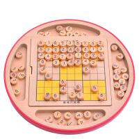 多功能五合一儿童智力玩具数独棋九宫格木质游戏棋桌游