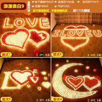 电子蜡烛浪漫生日爱心形表白求爱求婚创意布置用品道具LED灯蜡烛