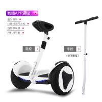 20190707082432602智能电动平衡车两轮10寸带扶杆蓝牙思维车双轮儿童体感代步车